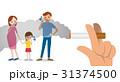 受動喫煙 スモーカー 妊婦のイラスト 31374500