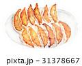 餃子 中華料理 点心のイラスト 31378667