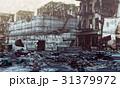 都会 戦争 跡のイラスト 31379972