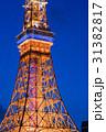 東京タワー 夜景 ライトアップの写真 31382817