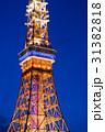 東京タワー 夜景 ライトアップの写真 31382818