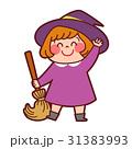 ハロウィン 魔女 女の子のイラスト 31383993
