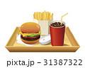 ドリンク赤(コーラ)手前配置_白トレイ付ハンバーガーセット 31387322