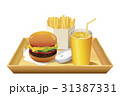 ドリンク黄(オレンジ)手前配置_白トレイ付ハンバーガーセット 31387331