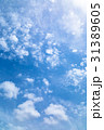 高積雲 羊雲 曇りの写真 31389605