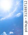 空 雲 青空の写真 31389712