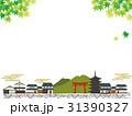 初夏 京都 町並みのイラスト 31390327