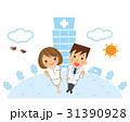 医師 医療 白衣のイラスト 31390928