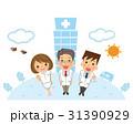 医師 医療 白衣のイラスト 31390929