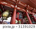 浅草 浅草寺 提灯の写真 31391029