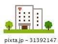 郵便局の建物 31392147