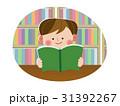 読書 男の子 本のイラスト 31392267