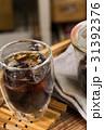 コーヒーイメージ 31392376