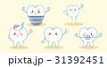 cute cartoon tooth 31392451