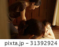A therapist is doing massage on woman's body 31392924