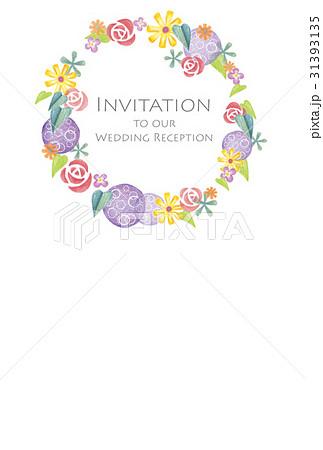 手描きの花の結婚式の招待状はがきテンプレートのイラスト素材