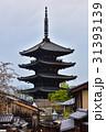 法観寺 霊応山 五重塔の写真 31393139
