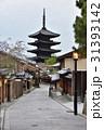 法観寺 五重塔 八坂の塔の写真 31393142