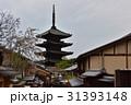 法観寺 霊応山 五重塔の写真 31393148