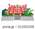沖縄の古民家 31393206