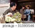 人物 家族 盆栽の写真 31393546