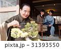 人物 家族 盆栽の写真 31393550