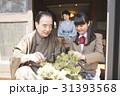 人物 家族 盆栽の写真 31393568