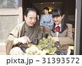 人物 家族 盆栽の写真 31393572