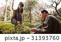 人物 おじいちゃん 孫の写真 31393760