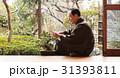 人物 男性 シニアの写真 31393811