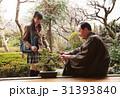 人物 おじいちゃん 孫の写真 31393840