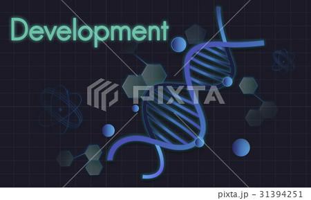 Genetics Laboratory DNA Science Biology Humanityのイラスト素材 [31394251] - PIXTA