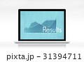 ビジネス 職業 会社のイラスト 31394711