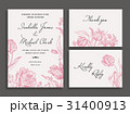 Wedding set with spring flowers. 31400913