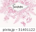 彫り物 彫物 花のイラスト 31401122
