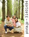 家族 ファミリー 木の写真 31401494