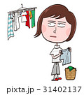 女性 洗濯 部屋干しのイラスト 31402137