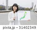 女子アナ 天気予報 31402349