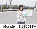 女子アナ 天気予報 31402350