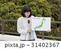女子アナ 天気予報 31402367