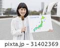 女子アナ 天気予報 31402369