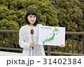 女子アナ 天気予報 31402384
