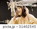 女性 レコーディング 録音の写真 31402545