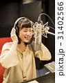 女性 レコーディング 録音の写真 31402566