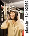 女性 レコーディング 31402569
