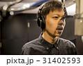 男性 レコーディング 31402593