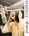 女性 レコーディング 録音の写真 31402619
