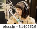 女性 レコーディング 録音の写真 31402626