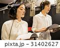 レコーディングをする男女 31402627