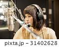 女性 レコーディング 録音の写真 31402628